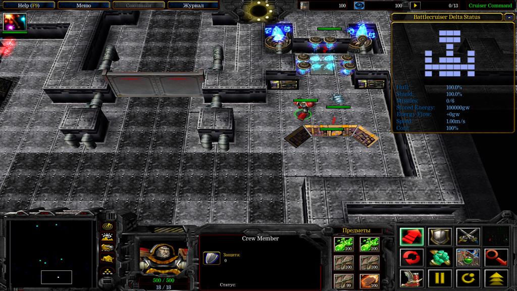 Карта Cruiser Command для Warcraft 3
