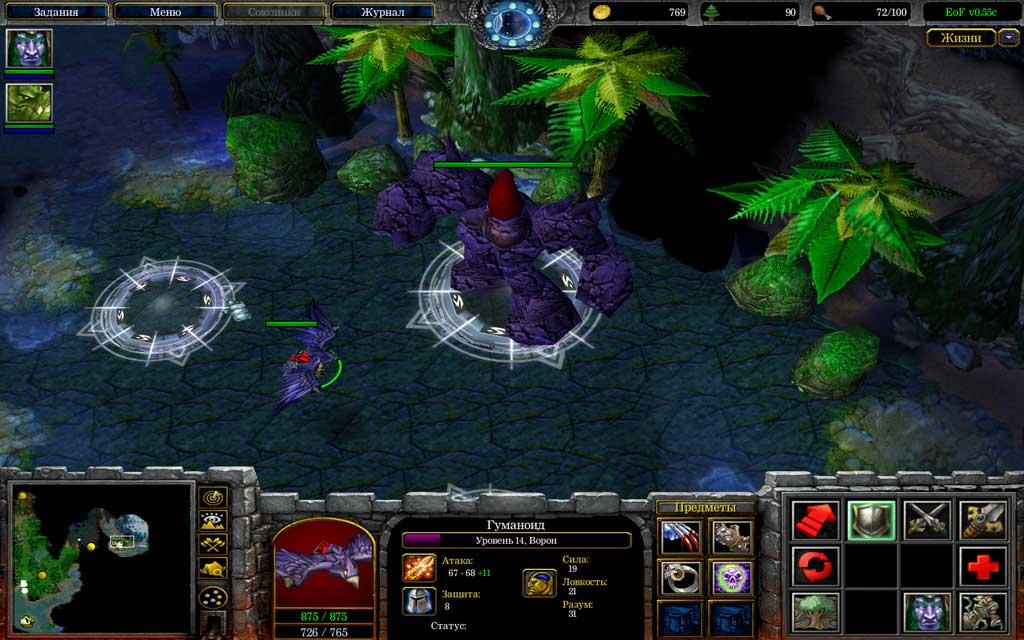 Warcraft Эволюция Видов скачать