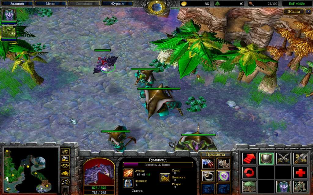 скачать карту для Warcraft 3 эволюция видов - фото 7