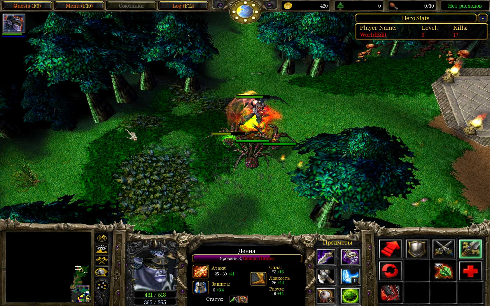 Warcraft 3 The Frozen Throne Карты